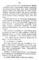 V.M. Doroshevich-Collection of Works. Volume VIII. Stage-137.png