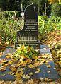 V.V.Puchalsky grave.jpg