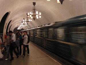 VDNKh (Moscow Metro) - Image: VDN Kh (ВДНХ) (4685630407)