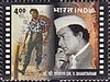 V Shantaram 2001 stamp of India.jpg