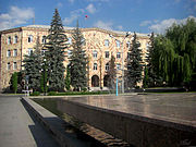 Vanadzor city hall, Armenia.jpg