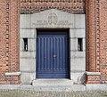 Vanloese Kirke Copenhagen entrance.jpg