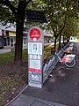 Varsovio, stacio de Veturilo nr-o 6326 kun bicikloj.jpg