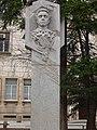 Vasil Levski monument in Vratsa 02.jpg
