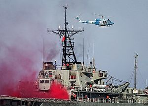 Islamic Republic of Iran Navy Aviation - Image: Velayat 94 Military exercise 22 by Mbazri
