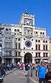 Venedig - panoramio (138).jpg