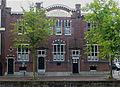 Vereeniging Schiedamsch Volksbadhuis.jpg