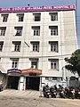 Vesaj Patel Hospital (49143863762).jpg