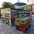 Victoria Peak, Hong Kong Island - panoramio (1).jpg