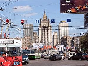 ViewOnRussianMinistryOfForeignAffairsMuilding,...