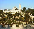View of the Old City of Jerusalem.JPG