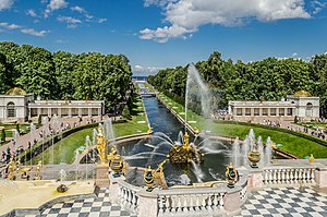 View to the Lower Park of Peterhof 01.jpg