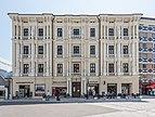 Villach Innenstadt Hans-Gasser-Platz 3 Palazzo Candolini N-Ansicht 02072018 3795.jpg