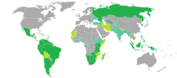 Visa requirements for Jamaican citizens.png