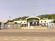Visakhapatnam oil refinary