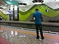Vitosha Metro station.jpg