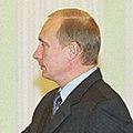 Vladimir Putin 4 September 2001-2 (cropped).jpg