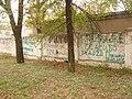 Volzhskiy - Thanks For Child graffiti next to Old City Maternity Hospital 05.jpeg