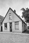 voorgevel - amstelveen - 20010692 - rce