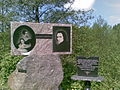 Voronince manor (Franz Listz and Karoline zu Sayn-Wittgenstein) memorial plate in Ukraine.jpeg