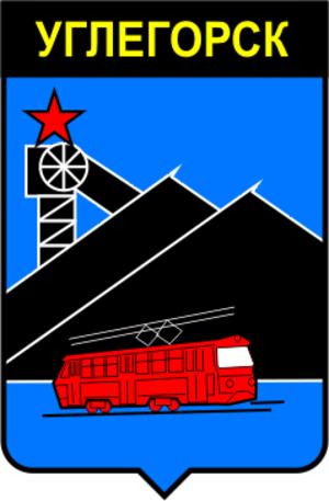 Vuhlehirsk - Image: Vuglegirsk gerb