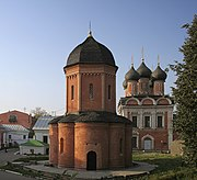 Mosteiro Vysokopetrovsky StPeter.JPG