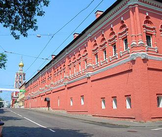Petrovka Street - Vysokopetrovsky Monastery