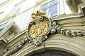 Wappen Diplomatische Akademie Wien.jpg