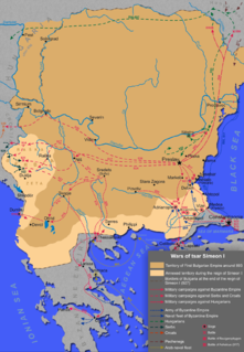 Croatian–Bulgarian wars