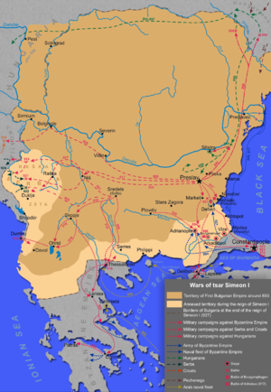 Battle of Pegae - A map of Bulgaria during the rule of Simeon I.