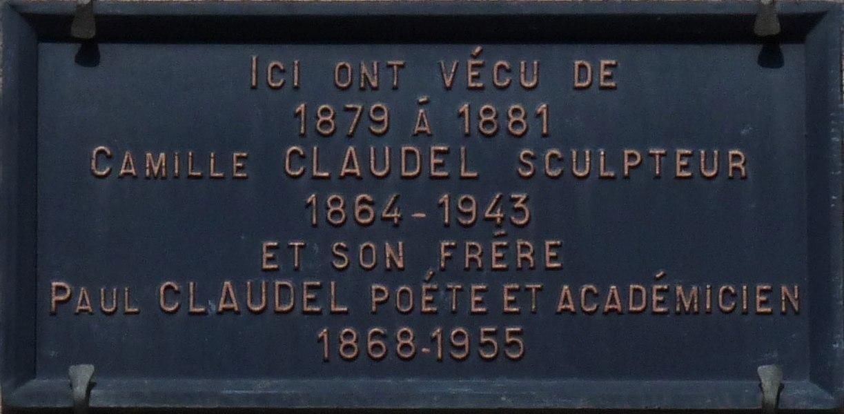 Maison Claudel à Wassy (Haute-Marne), au 11, rue du Val-du-Château. Maison du XVIIe siècle habitée de 1879 à 1881 par Paul et Camille Claudel