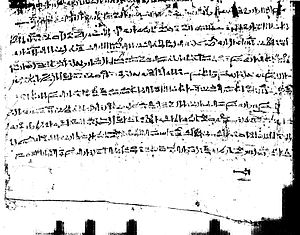 Story of Wenamun - Second (final) page of the papyrus