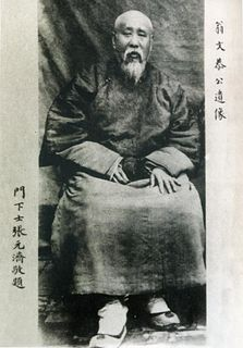 Chinese Confucian scholar and imperial tutor during the Qing dynasty