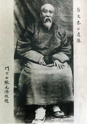 Weng Tonghe - Image: Weng Tonghe 2