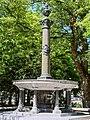 Wertheimpark foto 6.jpg