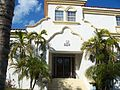 West PB FL El Cid HD house07.jpg