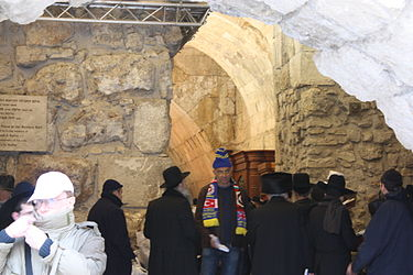 Western Wall tunnel prayer hall 2010 3.jpg