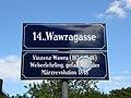 Wien Penzing - Wawragasse.jpg