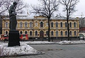 Devichye Pole - State Archive, 1886, Filatov monument, 1960