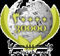 Wikipedia-ar-logo-30000.png