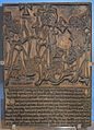 Woodblock of St Sebastian.jpg