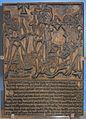 Woodblock of St Sebastian.jpg