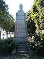 World War I obelisk, E, 2020 Zalaegerszeg.jpg