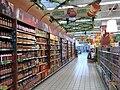 XinHui 新會碧桂園 Country Garden 大潤發 RT-Mart 1st floor supermarket 12.JPG