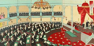 House of Peers (Japan) - Emperor Meiji in a formal session of the House of Peers. Ukiyo-e woodblock print by Yōshū Chikanobu, 1890
