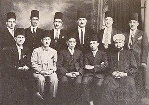 Young Men's Muslim Association - YMMA, Acre, 1928