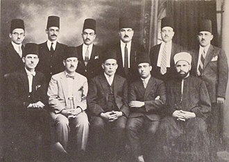 Young Men's Muslim Association - YMMA, Acre, 1928
