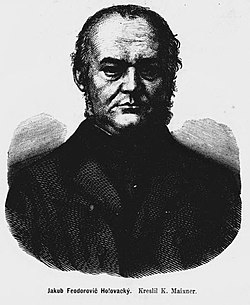 Yakiv Holovatsky 1871 Maixner.jpg