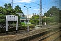 Yangcunzhen Railway Station (20190806150726).jpg
