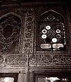 Yeni Valide Mosque Hünkar Mansion, Eminönü, İstanbul (14213800996).jpg